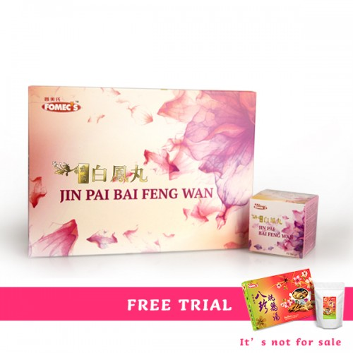 FOMEC's Jin Pai Bai Feng Wan (Big Pill)