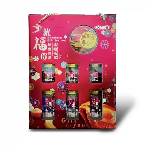 FOMEC'S Abalone Bird's Nest Gift Pack