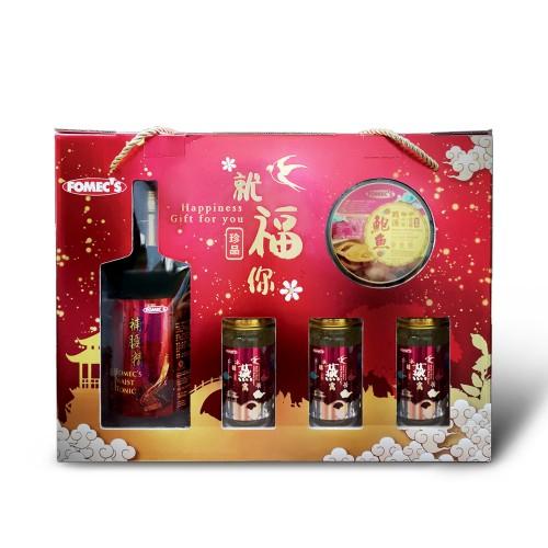 FOMEC'S Nourish Gift Pack